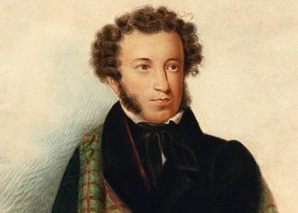 220 лет со дня рождения Александра Сергеевича Пушкина - 06 июня 2019 года