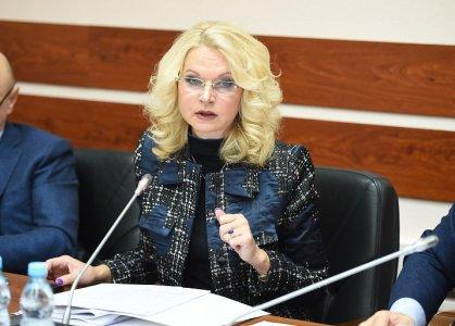 Татьяна Голикова назвала российское образование несоответствующим рынку труда