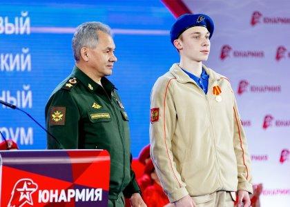 Сергей Шойгу «прошелся» по методам «Юнармии»