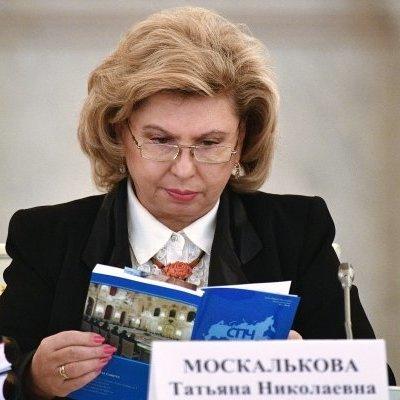Татьяна Москалькова предложила изучать аккаунты школьников в социальных сетях