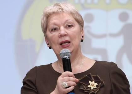 Ольга Васильева призвала больше внимания уделять обучению, а не рейтингу