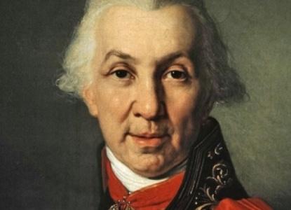 275 лет со дня рождения Гавриила Романовича Державина - 14 июля 2018 года