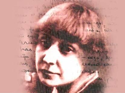125 лет со дня рождения Марины Ивановны Цветаевой - 08 октября 2017 года