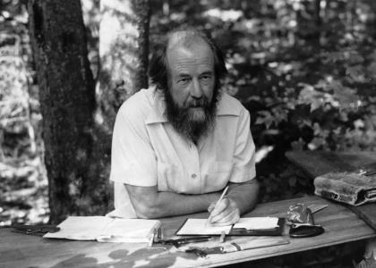 100 лет со дня рождения Александра Исаевича Солженицына - 11 декабря 2018 года