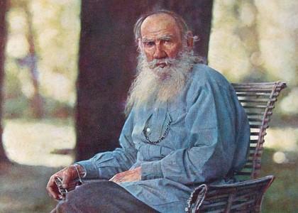 190 лет со дня рождения Льва Николаевича Толстого - 09 сентября 2018 года