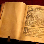 Как Петр І убрал из русского алфавита «лишние» буквы